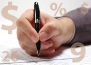 Tipos de contrato - comissão