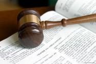CLT, Consolidação das Leis de Trabalho - Processo judiciário do trabalho: disposições preliminares
