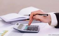 Código Civil - Inadimplemento das Obrigações: Perdas e Danos
