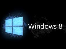 Curso CPT: Curso Online Configuração do Computador e Instalação do Windows 8 e 8.1