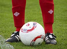 Curso CPT: Curso Online Futebol - Fundamentos Técnicos