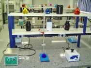 Laboratório Univiçosa