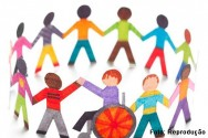 Educação inclusiva, você sabe o que é e como funciona?