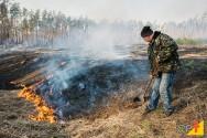 Como evitar queimadas durante o tempo seco