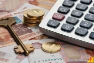 Finanças pessoais: informações básicas