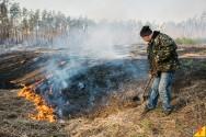 Como combater o fogo em propriedades rurais?