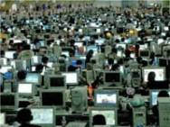 Campus Party, maior evento tecnológico realizado no Brasil.