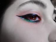Maquiagem: o rímel