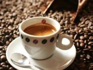 Aprenda Fácil Editora: Café especial recebe certificação por Indicação Geográfica de Procedência
