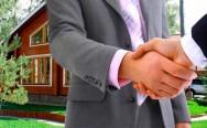 Tipos de contrato: compra e venda