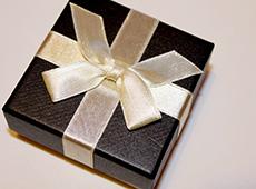 Como Confeccionar Caixas Artesanais Para Presentes